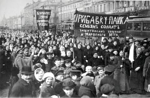 Das Revolutionsjahr 1917: Verlauf Februarrevolution
